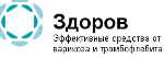Варифорт - Останови Варикоз и Тромбофлебит - Белая